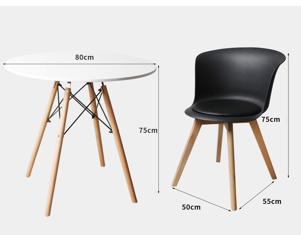 thumbnail 82 - Dining Table Chairs Set Round Café Kitchen Office Meeting Wooden Leg Modern Seat