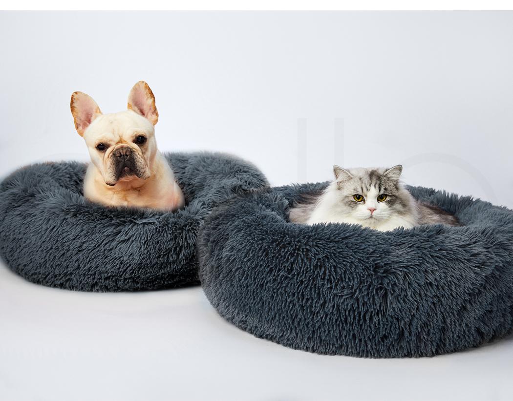 thumbnail 164 - PaWz Pet Bed Cat Dog Donut Nest Calming Mat Soft Plush Kennel Cave Deep Sleeping